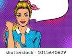 wow face. pop art sexy strong... | Shutterstock .eps vector #1015640629