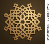 arabic geometric ornament... | Shutterstock .eps vector #1015644949