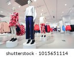 several humanoid models in the...   Shutterstock . vector #1015651114