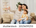 family  technology  parenthood... | Shutterstock . vector #1015659253