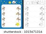 preschool worksheet for... | Shutterstock .eps vector #1015671316