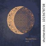 vector mandala as the beautiful ... | Shutterstock .eps vector #1015678738