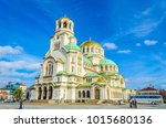 view of the alexander nevski... | Shutterstock . vector #1015680136