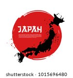 map of japan and japanese flag. ... | Shutterstock .eps vector #1015696480