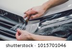 car paint protection  protect... | Shutterstock . vector #1015701046