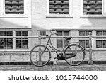 Delft  Netherlands   April 2 ...