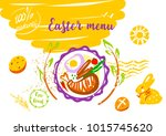 silhouette dish plate with... | Shutterstock .eps vector #1015745620