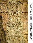 Small photo of Maya Aztec style stone statue detail