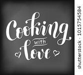 modern handwritten calligraphy... | Shutterstock .eps vector #1015754584