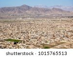 aerial photo of kabul... | Shutterstock . vector #1015765513