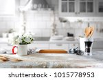 table background in kitchen and ... | Shutterstock . vector #1015778953