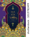 indian wedding invitation card...   Shutterstock .eps vector #1015782499