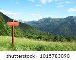 a signpost direction blank... | Shutterstock . vector #1015783090