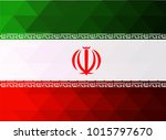iran flag vector illustration....