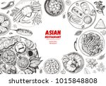 asian cuisine sketch collection.... | Shutterstock .eps vector #1015848808