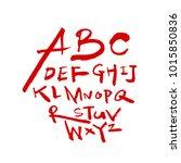 vector fonts   handwritten... | Shutterstock .eps vector #1015850836