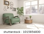 white room with armchair and... | Shutterstock . vector #1015856830