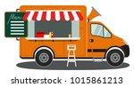 orange food truck side view... | Shutterstock . vector #1015861213