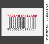 vector realistic barcode  made...   Shutterstock .eps vector #1015861726
