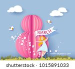 card for 8 march women's day.... | Shutterstock .eps vector #1015891033