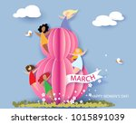 card for 8 march women's day.... | Shutterstock .eps vector #1015891039