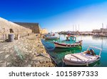 Heraklion Harbour With Old...