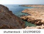 ras mohammed national park   Shutterstock . vector #1015908520