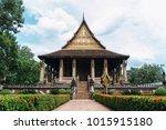 haw phra kaew  or temple of...   Shutterstock . vector #1015915180
