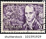 France   Circa 1951  A Stamp...