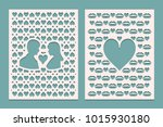 set of die laser cutting panels ... | Shutterstock .eps vector #1015930180