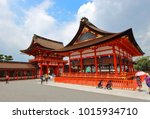 kyoto  japan   august  10th of... | Shutterstock . vector #1015934710