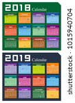 vector year of 2018 and 2019... | Shutterstock .eps vector #1015940704