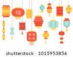 Chinese Lantern Paper Hanging...
