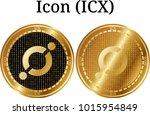 set of physical golden coin... | Shutterstock .eps vector #1015954849