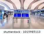 osaka japan nov 30 passengers... | Shutterstock . vector #1015985113