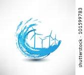 vector wind turbines concept   Shutterstock .eps vector #101599783