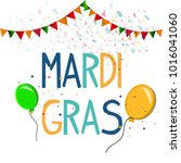mardi gras carnival set icons ... | Shutterstock .eps vector #1016041060