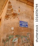Small photo of Cairo, Egypt - 2008 - Name plate of the famous & historical ( El Darb El Asfar Street), its history started from the old islamic cairo till date.