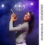 attractive girl preparing a... | Shutterstock . vector #101606560
