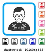 glad nerd guy vector pictogram. ... | Shutterstock .eps vector #1016066668