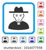 cheerful catholic priest vector ... | Shutterstock .eps vector #1016077558