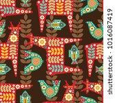 folk seamless pattern in... | Shutterstock .eps vector #1016087419