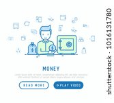 money concept  man near safe... | Shutterstock .eps vector #1016131780