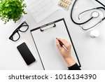 doctor's work with stethoscope... | Shutterstock . vector #1016134390
