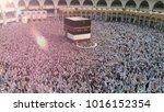 mecca  saudi arabia  september... | Shutterstock . vector #1016152354