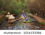 ihlara valley  turkey  october... | Shutterstock . vector #1016153386