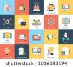 digital marketing flat vector... | Shutterstock .eps vector #1016183194