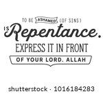 to be ashamed  of sins  is... | Shutterstock .eps vector #1016184283