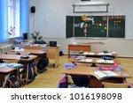 gadjievo  russia   september 24 ... | Shutterstock . vector #1016198098