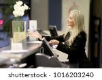 the beautiful smiling business... | Shutterstock . vector #1016203240